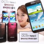 Warna Baru keren Amber Brown Galaxy Note 2