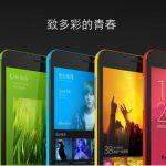 Xiaomi Redmi Note 2, Flash Sale