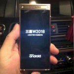 Samsung Galaxy W2018
